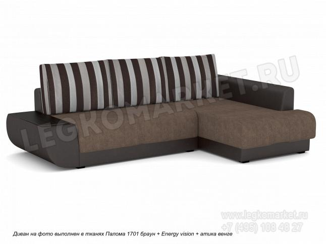 Угловой диван нью йорк в  Москве