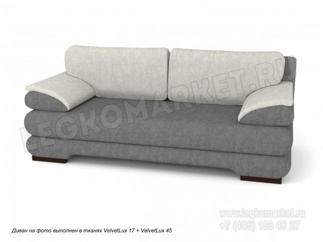 модульные диваны для гостиной со спальным местом екатеринбург