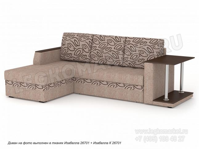 Атлантик диван угловой в Москве