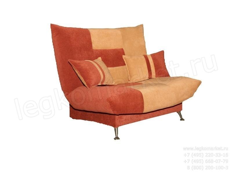 Кресло кровать в екатеринбурге