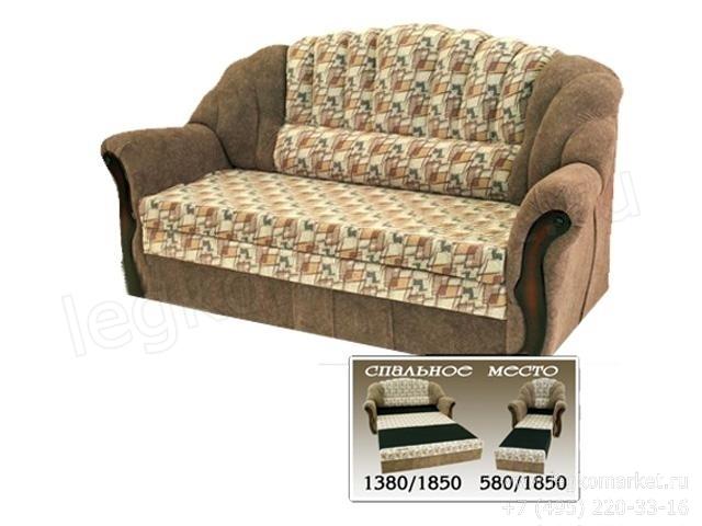 Купить дешево диван интернет магазин в Москве с доставкой