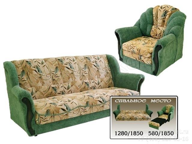 Мебель Диван Дешево Москва