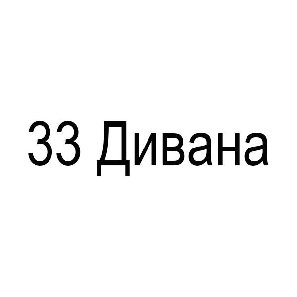 zakazmebeli33