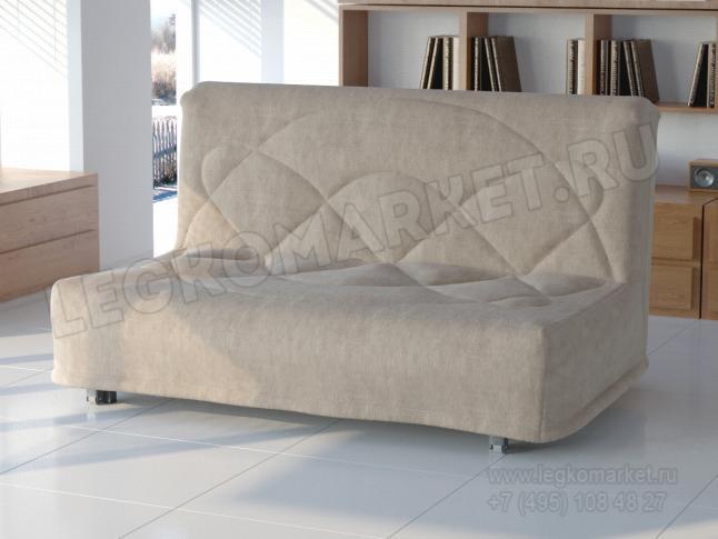 Купить диван с мягкими подлокотниками