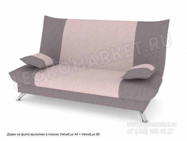 Дрим диван в  Москве