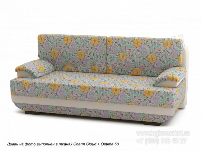 купить готовый диван
