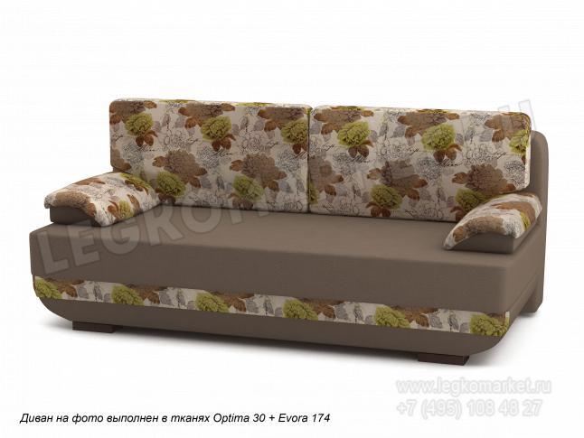 Готовые диваны в Москве