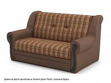 диван купить недорого в москве диваны по цене от производителя в